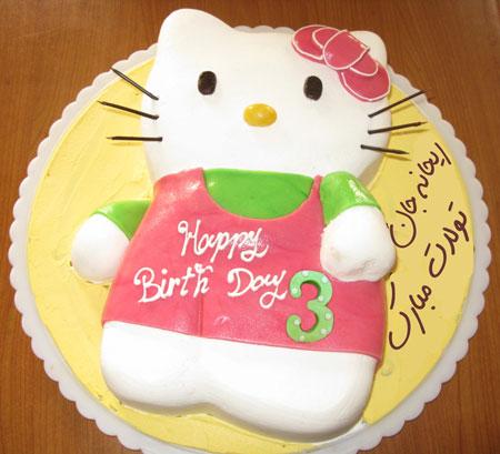 کیک تولد ریحانه